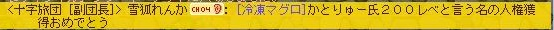 Maple140504_205650.jpg