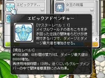 Maple140505_123429.jpg