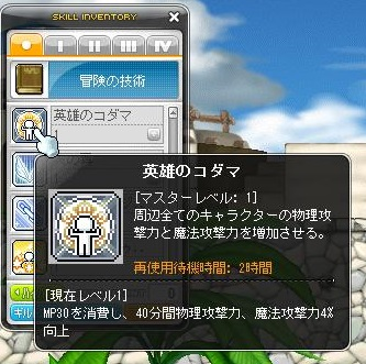 Maple140505_123437.jpg