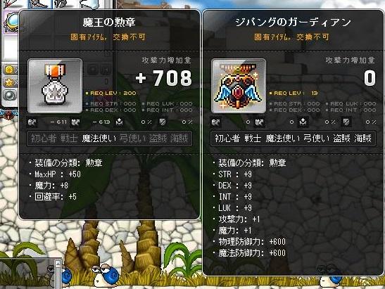 Maple140505_123458.jpg