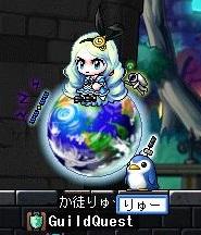 Maple140925_054707.jpg