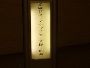 伊賀合宿 (33)