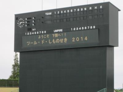 141005 (6)
