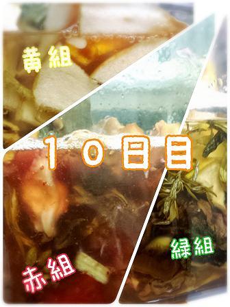 2014-06-10-18-42-43_deco.jpg