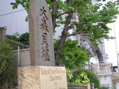 NTT横の碑