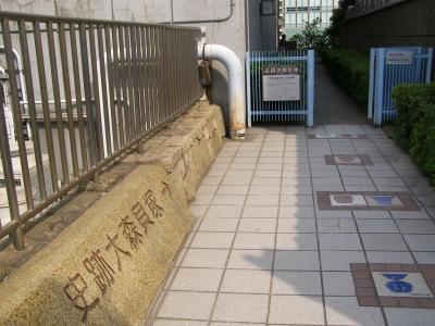 NTT横の碑の入り口