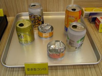 空缶コンロ3