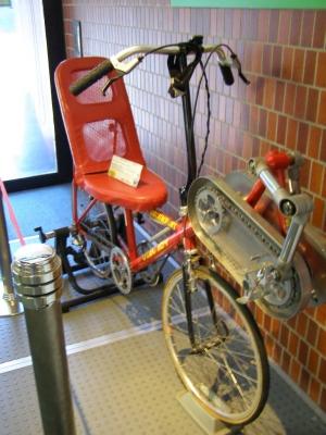 リカンベント型高効率自転車1