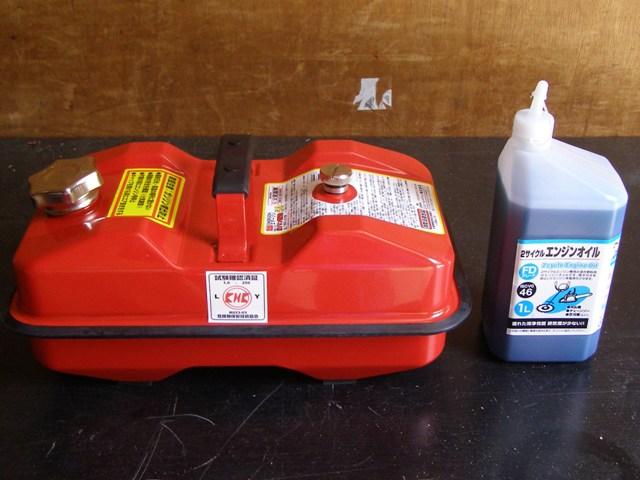 携行缶と2サイクルオイル