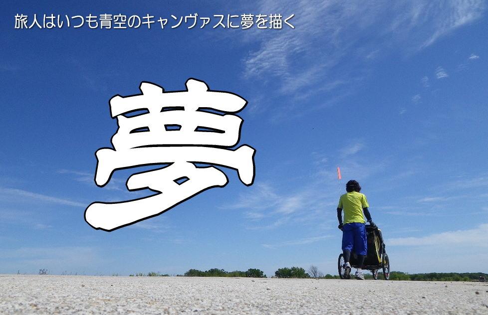 dream_20120204104901_2014092601530996a.jpg