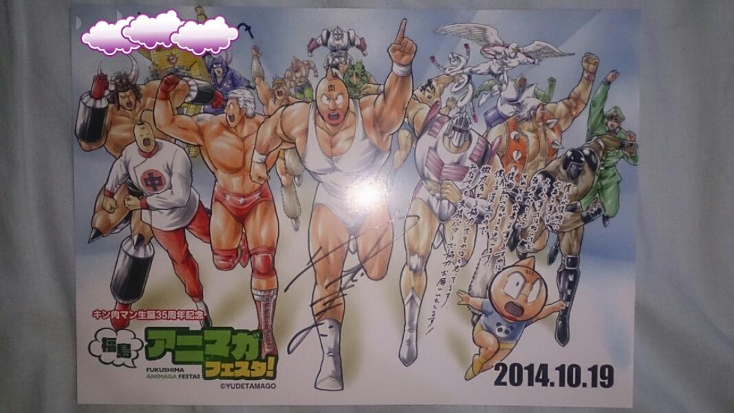 fc2_2014-10-21_23-14-39-538.jpg