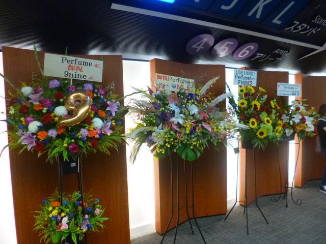 MJ,FM802とか9nineからお花が届いてました