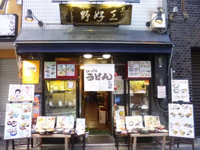 近鉄奈良駅から東向き商店街に入って突き当りにあります