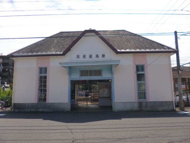 琴電屋島駅もエエ感じです 駅の字も旧字体で驛です