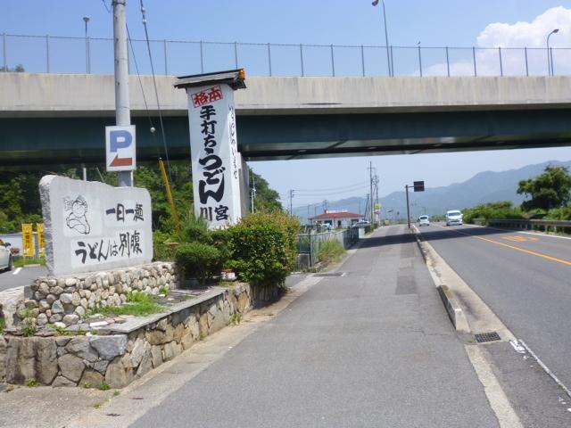 場所は東讃の11号線沿い