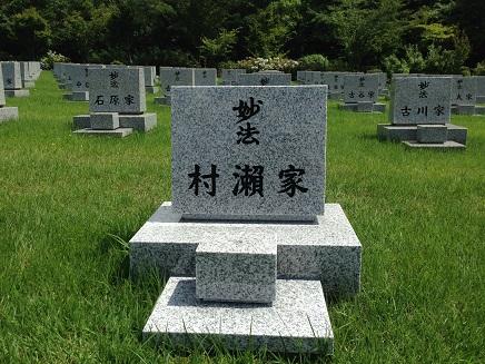 8172014雅之墓参S3