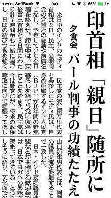 9042014産経新聞S3