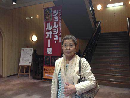 9192014呉美術館S3