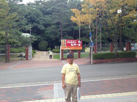 9192014呉美術館S4