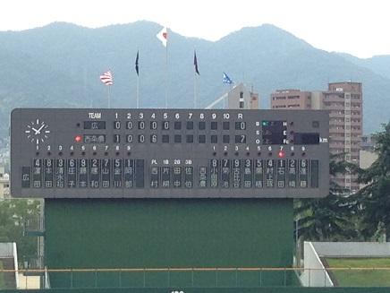 9272014広高校野球部S2