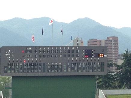 9272014広高校野球部S3