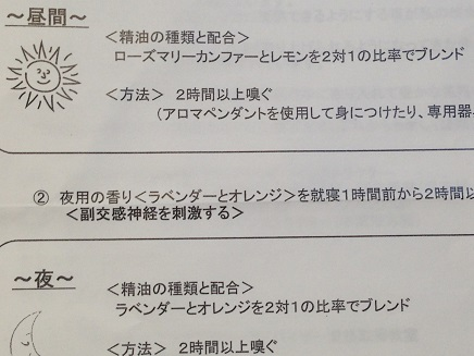 10102014広高実業会10月例会S12