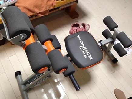 10132014腹筋マシンS3