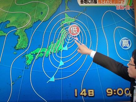 10142014台風19号S