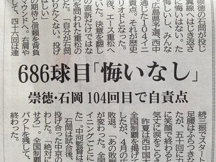 9012014S1.jpg