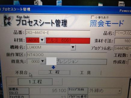 9292014KSCS1.jpg