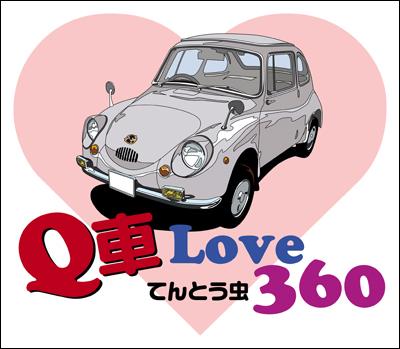 Q車Tシャツてんとう虫360