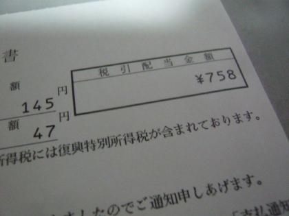 P1240042.jpg
