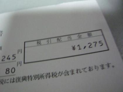 P1240089.jpg
