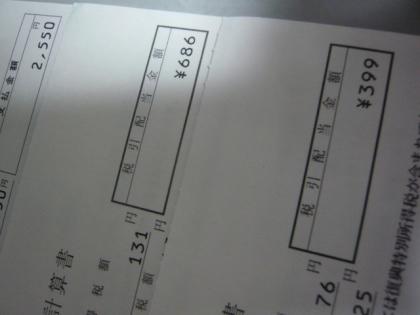 P1240293.jpg