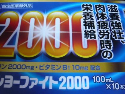 P1250561.jpg