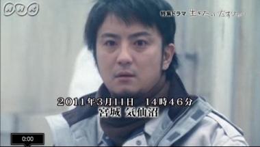 NHKドラマ2