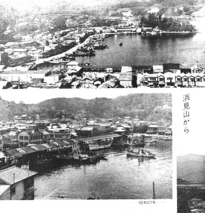 昭和27年内湾
