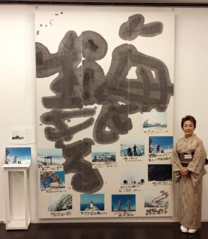 武山海と生きる