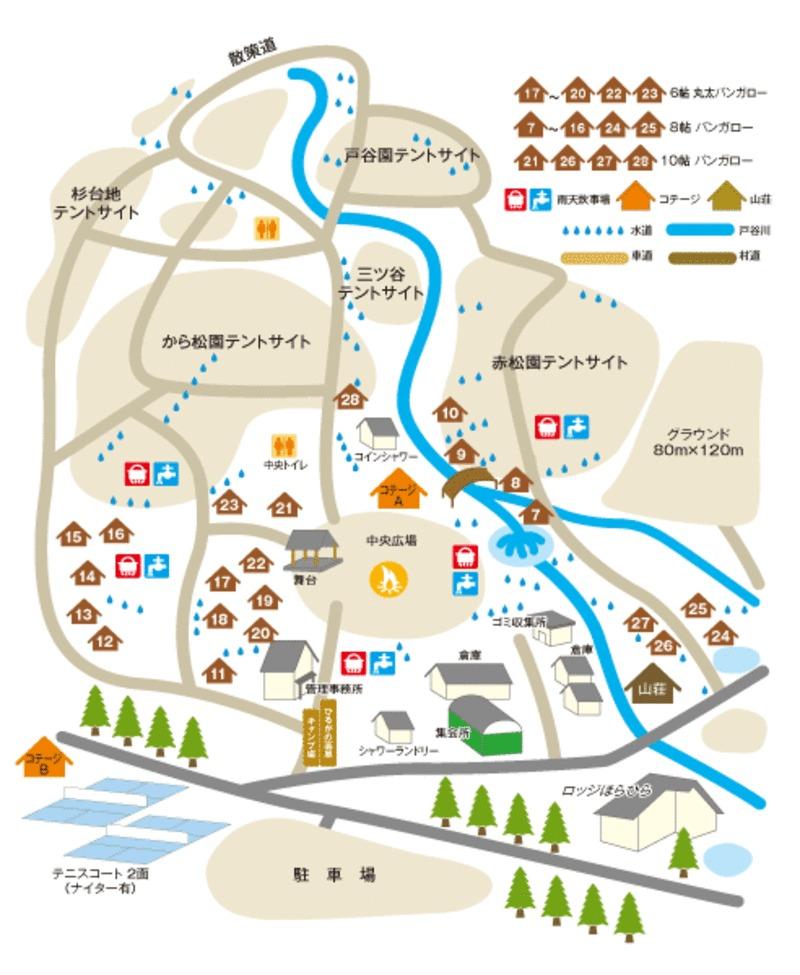 岐阜県ひるがの高原キャンプ場 ③