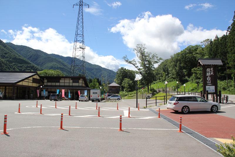 道の駅 飛騨白山