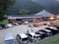 大白川温泉 しらみずの湯 (道の駅飛騨白山と隣接)