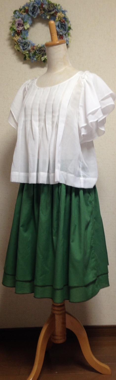 グリーンスカート3