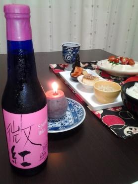 気になる日本酒