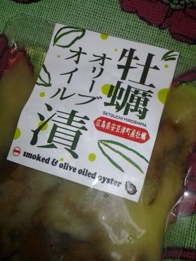 牡蠣のオリーブオイル漬