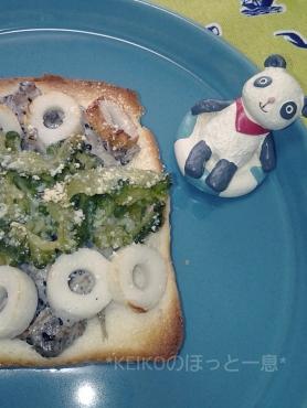 パンの隣にパンダ!
