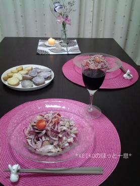 紫色のサラダの晩ごはん