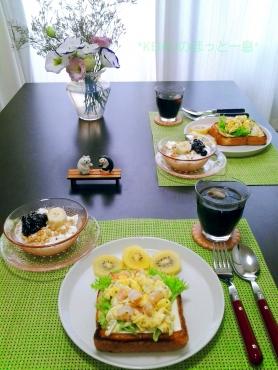 エビとたまご☆厚切り食パンのオープンサンド