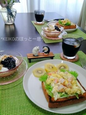 エビとたまご☆厚切り食パンのオープンサンド2