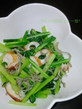 竹輪とジャコと小松菜の炒めもの