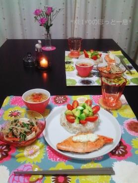 アボカドとトマトのデコ寿司2
